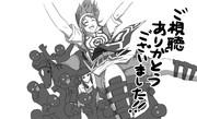 ワンダと巨像最終回記念絵(上げ忘れ)