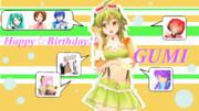 【GUMI誕生祭2013】GUMI誕生日おめでとう!!
