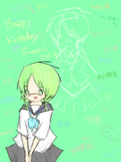 Happy Birthday GUMI! 2013