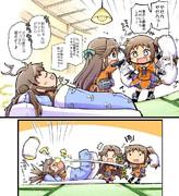 川内三姉妹の夜