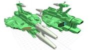 彗星帝国 ミサイル艦