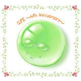 GUMI 〜4th Anniversary〜