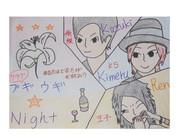 クラブ ブギウギ★Night