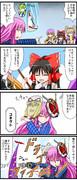 こころちゃんウィザード「VS霊夢・神子・白蓮」