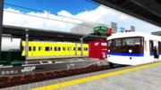 テラ地元な駅