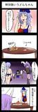 うどんげちゃんは特別