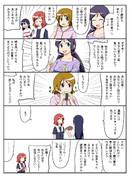 ラブライブ漫画11