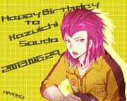 左右田くんお誕生日おめでとう!