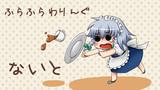 【東方ニコ童祭】ふらわりんぐないと【フラワリングナイト合同】