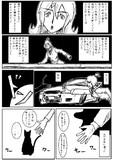 【ドキプリ】マナの真実~レジーナの真相~【第5話】