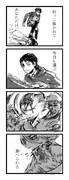 【ちょっとアニメ派の方ネタバレ有り】進撃ピクミンネタ