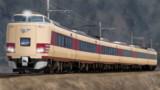 国鉄287系特急電車 その2。