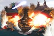 大和型軍艦集結