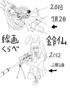 鈴仙の線画の比較