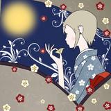京の月、梅の花