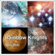 レコードジャケット 「虹の騎士団」