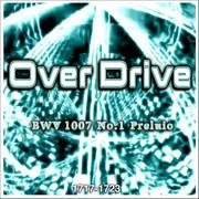 レコードジャケット - OVER DRIVE -「皇帝の証」