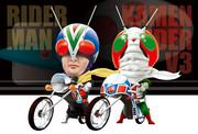 仮面ライダーV3とライダーマン