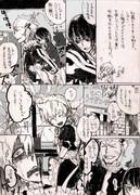 マギ学園(バイト編・10)