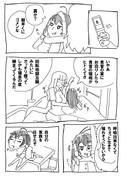 アイマス漫画11