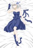 おやすみシーツもどき【なたでここ。式擬人化】スケ子さんver.
