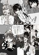 マギ学園(バイト編・11)