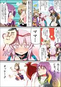【東方漫画】ひじみこころ