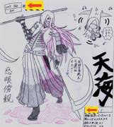 息抜き!!f^・^;;落書き8【戦国BASARA】