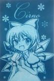 青写真で焼いたチルノのポストカード
