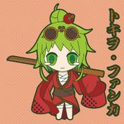 トキヲ・ファンカ[ミニ]