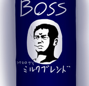 缶コーヒー先輩