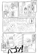 アイマス漫画12