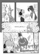 ひじみことじ漫画】認知してよ、太子さまっ! 6