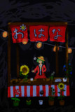 【第5回東方ニコ童祭】ひまわり【東方】