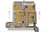 高律部屋3D画像v【プリント用:A4サイズ】