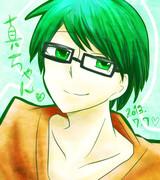 緑間ハピパ