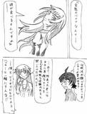 戦場ヶ原ひたぎ誕生祭