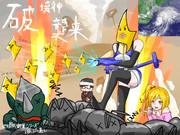 地球防衛軍シリーズ生実況-破壊神襲来-