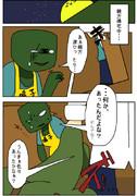 マイクラ探偵-61P