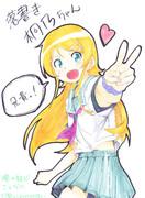 アナログで桐乃ちゃんをラクガキで描いてみた。