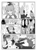 【ひじみことじ漫画】認知してよ、太子さまっ! 7