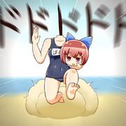 ばんきちゃんの貴重なスク水シーン