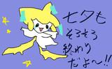 『七夕』ジラーチ先輩が願いを叶えてくれます!