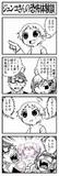 4コマ その41【まどマギ】ジュンコさんの恐怖体験談