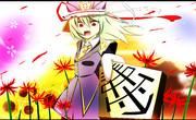 四季折々映姫