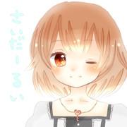 るい誕生日おめでとう(*´◒`*)