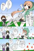 AHSプロ漫画5