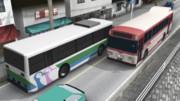 Bus1992