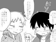 【カゲプロ漫画】男子二人のヒソヒソ話が気になるマリー【予告】