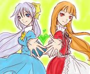 イト姫とレア様